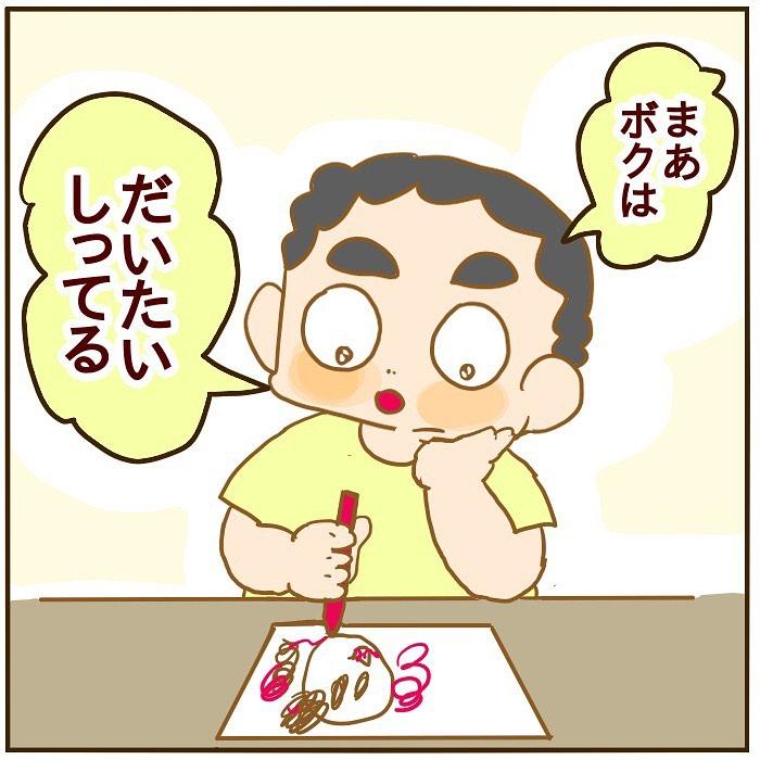 yuki_101101_70697834_132154428124830_2966238888425843472_n