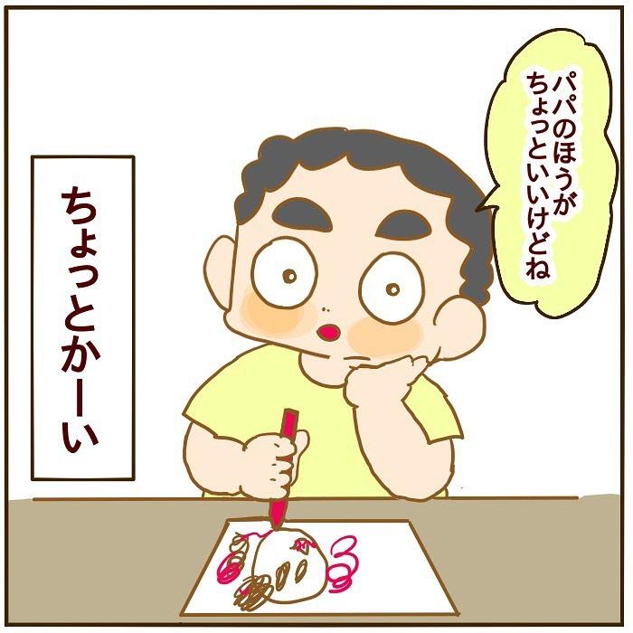 yuki_101101_69620088_521354875266734_851209010411575569_n