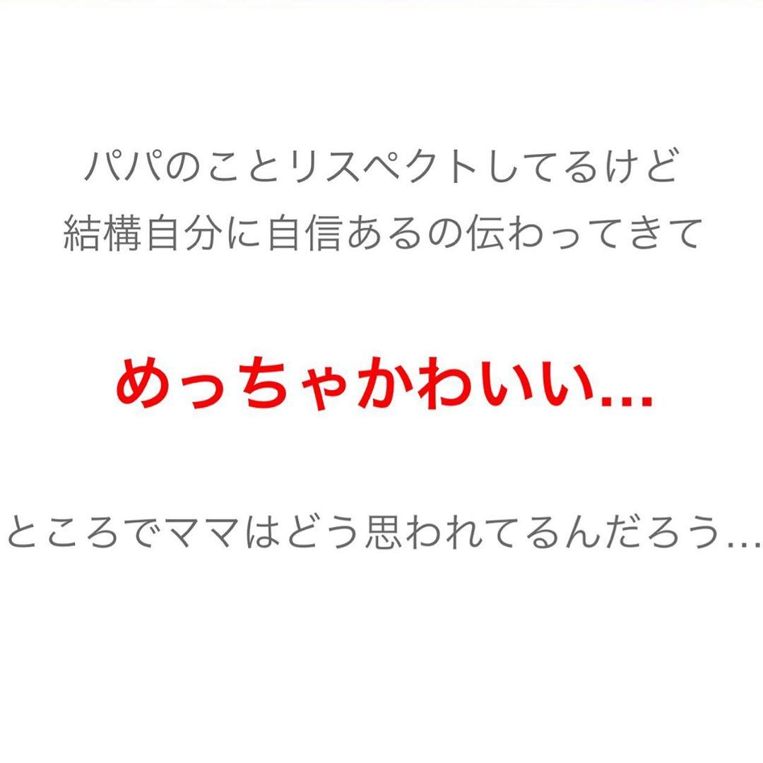 yuki_101101_71340328_157649772053228_899633345603245688_n