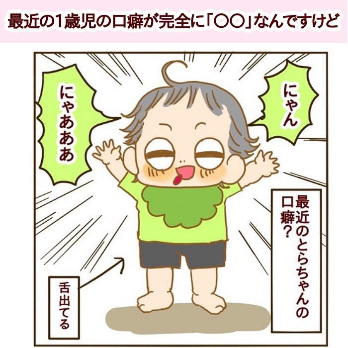 yuki_101101_71847216_156284288769471_1434457217392757568_n