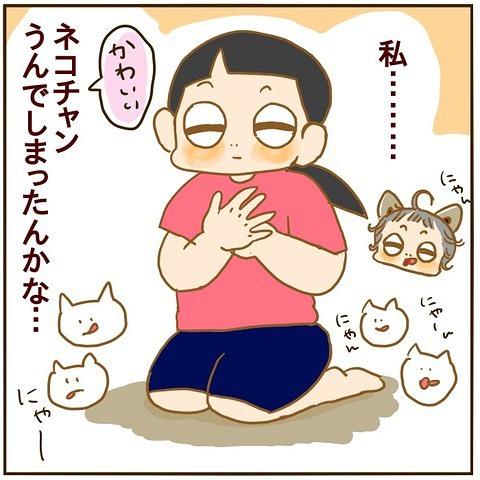 yuki_101101_70802732_176557136807645_4154212032023983915_n