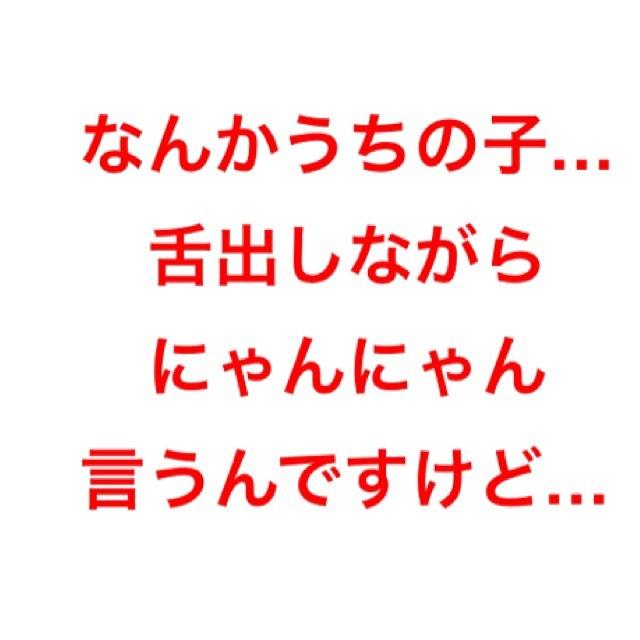 yuki_101101_70369181_786060188475793_8434767640742002032_n