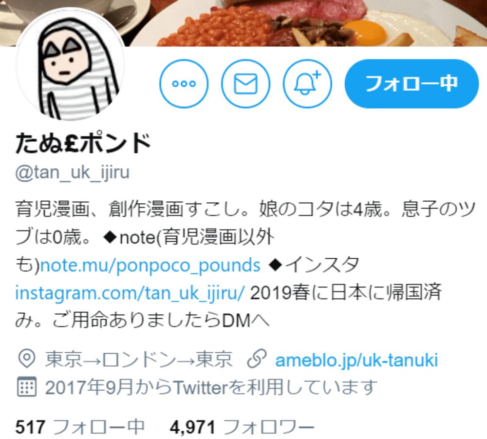 SnapCrab_NoName_2020-1-17_14-44-5_No-00