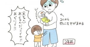 ママ争奪戦を繰り広げていた子供たち…仲良くなるきっかけは「アレ」でした