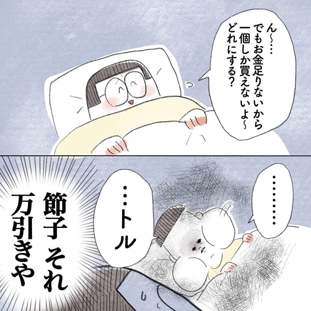shokoyokoi.rara_72927007_580610336105056_4893390080420167992_n