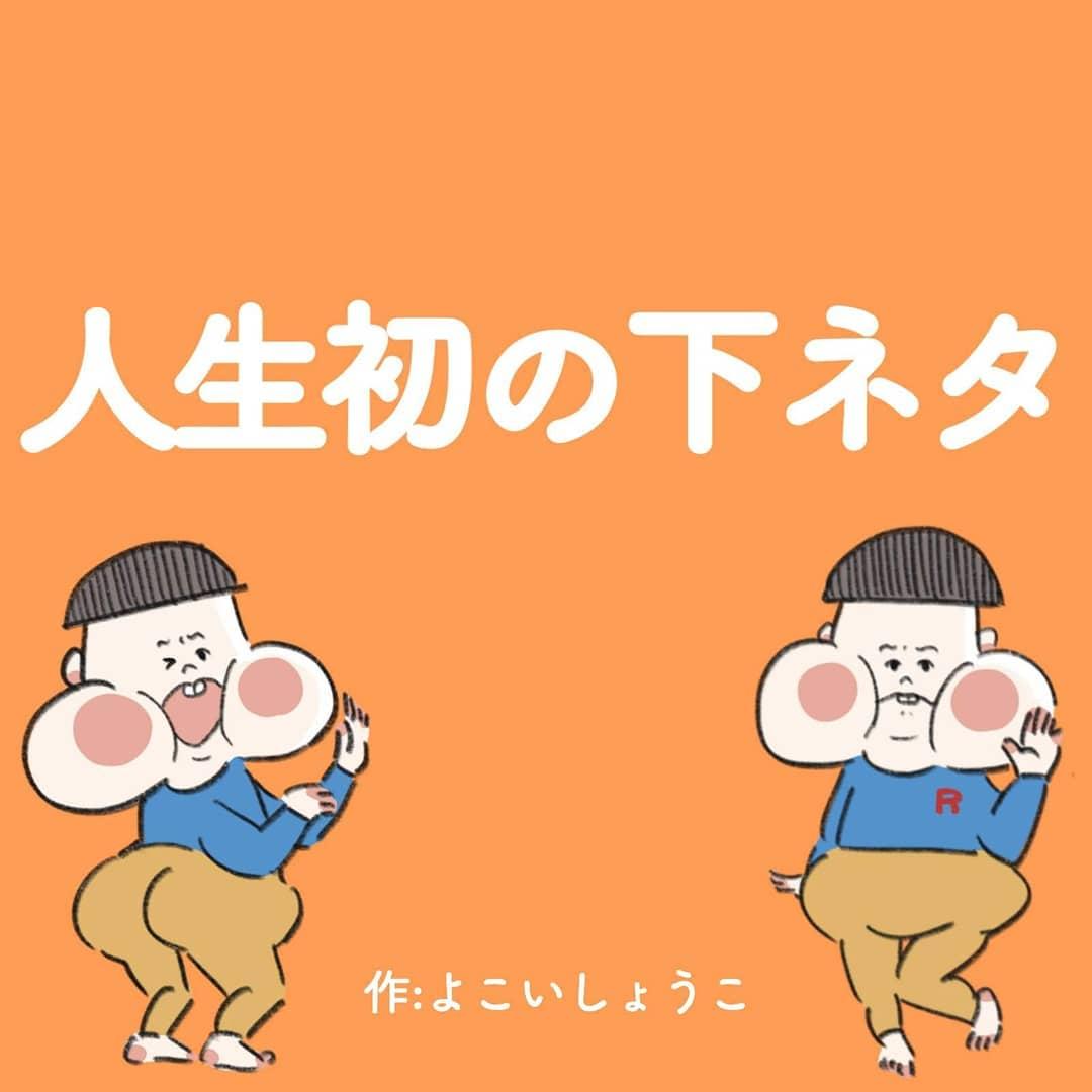 shokoyokoi.rara_72906271_801737333578198_2147016470706065454_n