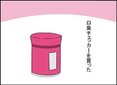 takashimanora_84032475_173257347309360_8638051584546650240_n