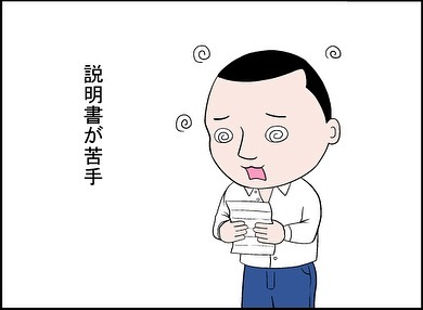 takashimanora_84322523_736588896871226_8275996014978909575_n