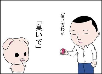 takashimanora_84253743_541296176745479_3673170160472349648_n