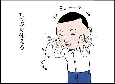 takashimanora_83136965_121976126014972_193919415748887705_n