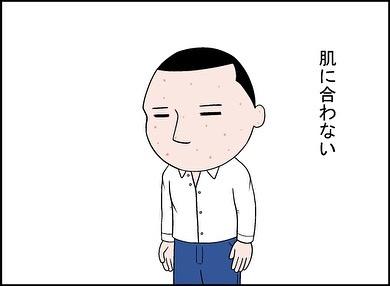 takashimanora_83239514_1071447679871645_3925223648718453207_n