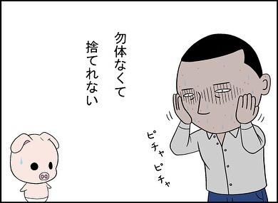 takashimanora_82672791_790203271484411_48221026370268674_n