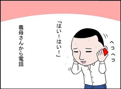takashimanora_79977164_2594317714188375_3006253200581180672_n