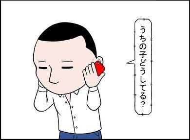 takashimanora_81862439_194495031735493_3297366274217356530_n
