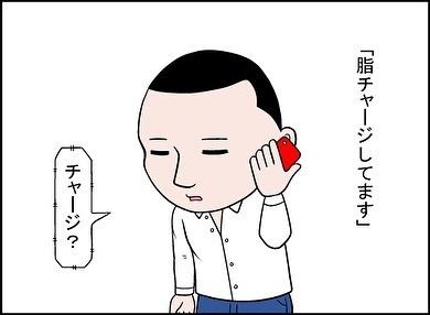 takashimanora_81785019_1517193351768487_7141421046892579288_n