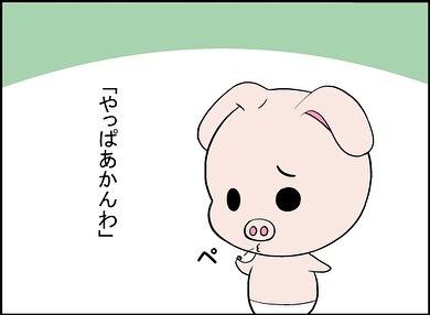 takashimanora_75516680_1270489013136045_241681026288986495_n