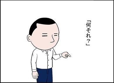 takashimanora_75397745_588262571977841_4242291368371667570_n