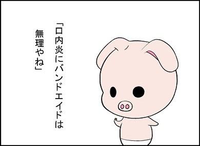takashimanora_74526577_159236352088612_2850302421806475200_n