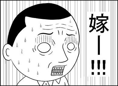 takashimanora_78745162_172990013784502_6139160406699629422_n