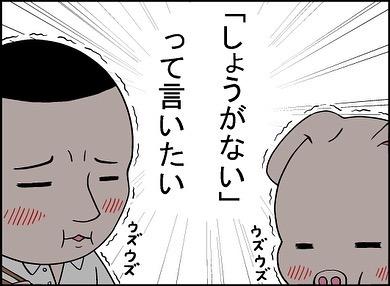 takashimanora_75243082_426604924704819_7593000131054787270_n