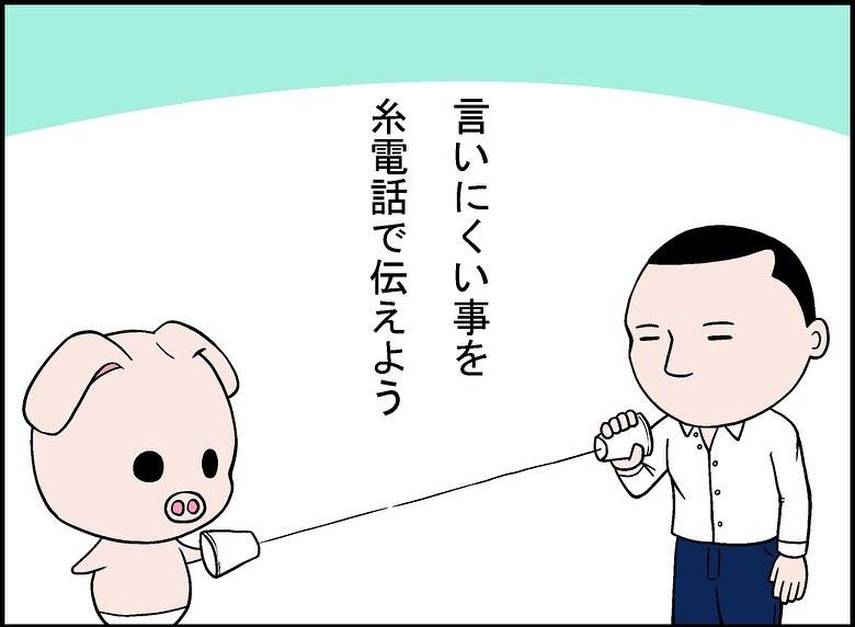 takashimanora_70845573_538157613602998_8972349816622082898_n