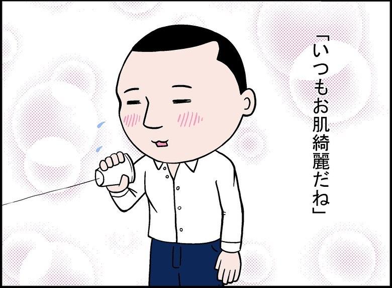 takashimanora_71188469_1255573727958658_5316550635290394813_n