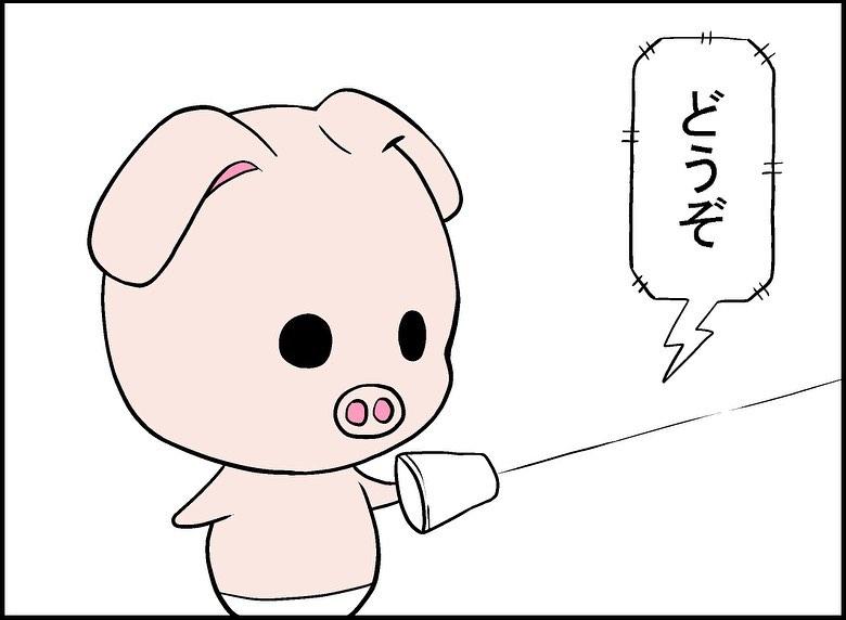 takashimanora_69624451_192900295069208_476313191112844030_n