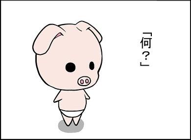 takashimanora_61530435_146847089772427_342048524645134542_n