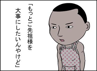 takashimanora_61916018_466848540809430_6955702788705502058_n