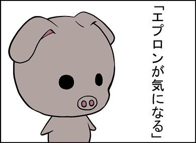 takashimanora_62143700_147015589749430_1244198574270811235_n