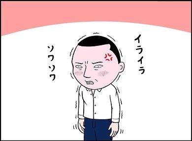 takashimanora_75280955_2427915894124596_7591167679832225573_n