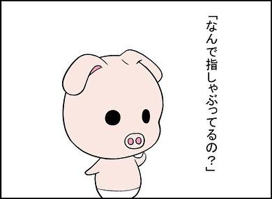 takashimanora_74880442_155832779003869_4458465675554179785_n