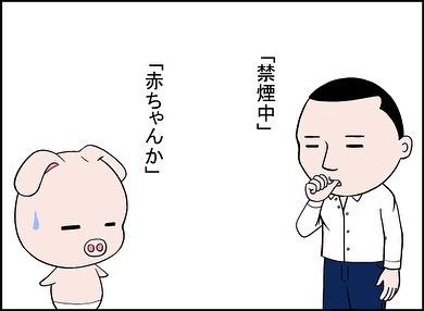 takashimanora_74336219_2461331744115407_1096710464237604148_n