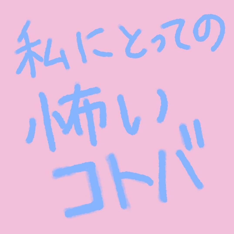 fukuyokamarumi_43914071_1418971648240440_8783802171866743093_n