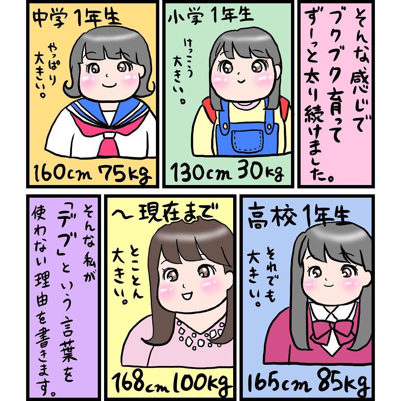 fukuyokamarumi_43322034_814948375514467_5199558825579255066_n