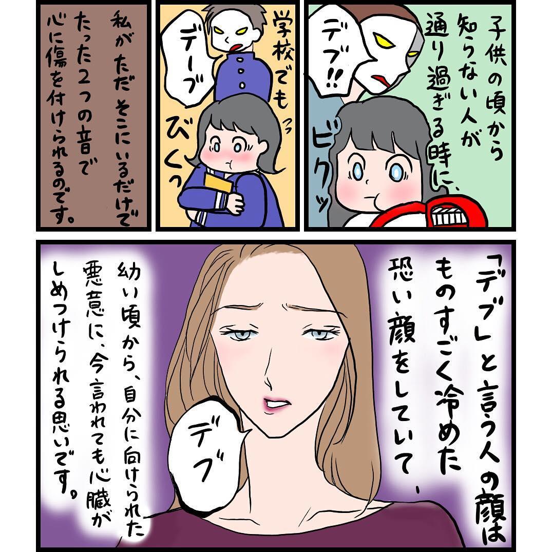 fukuyokamarumi_42672335_129042421396802_8531513420730954587_n