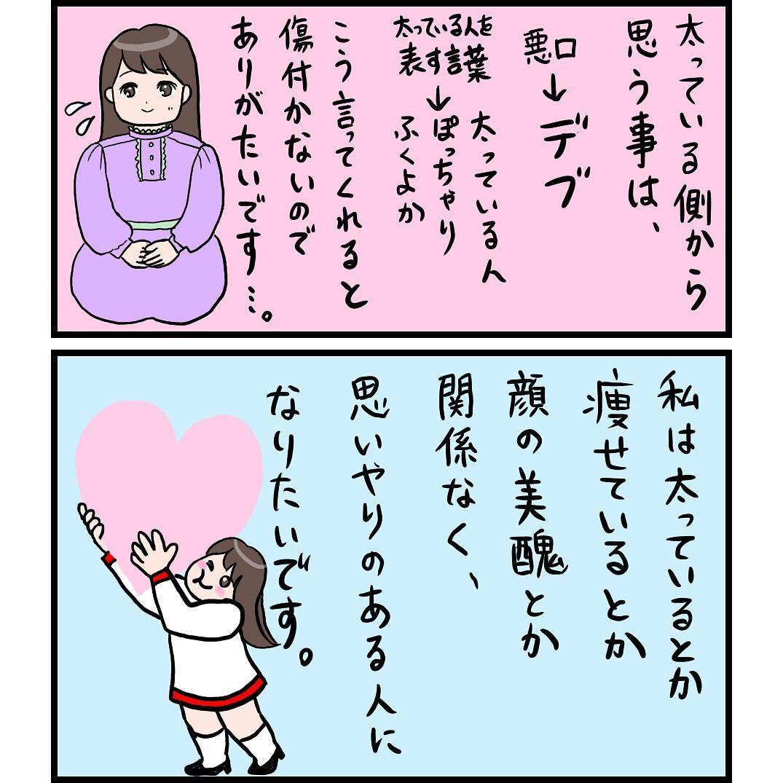 fukuyokamarumi_42894181_1163361213828231_4306292867852671709_n