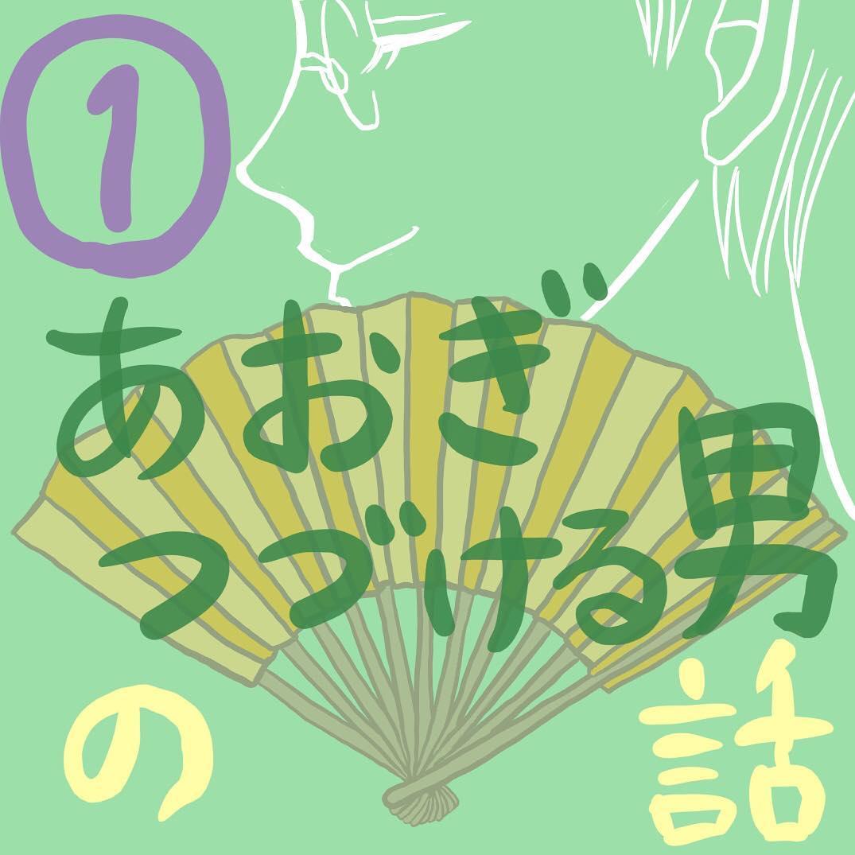 fukuyokamarumi_43913316_317881495657856_2724116885306145994_n