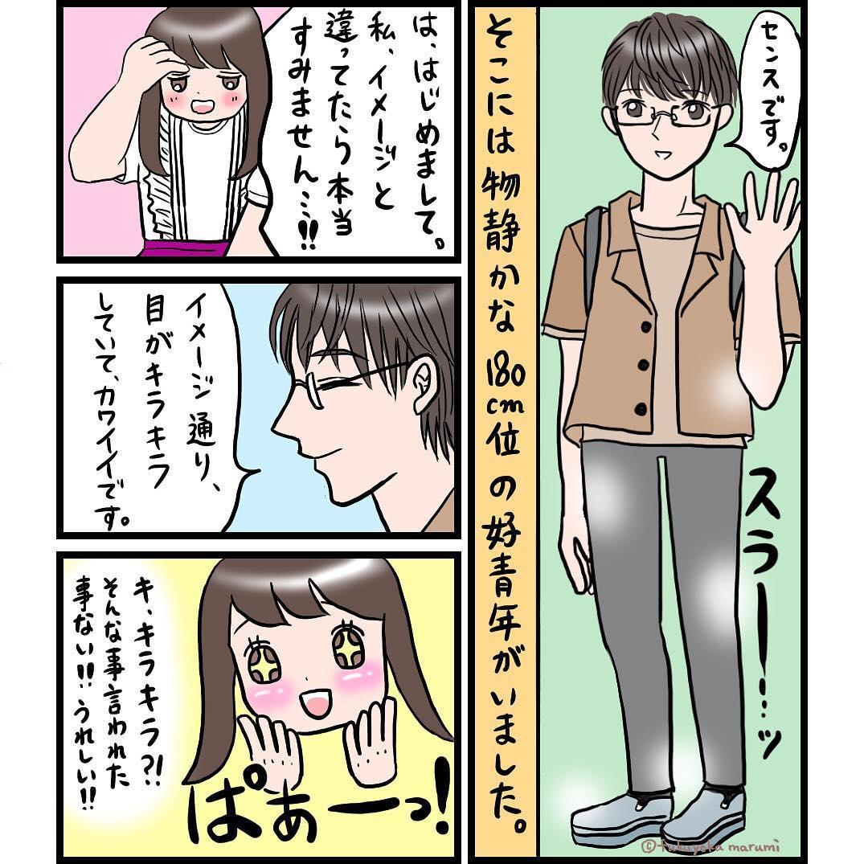 fukuyokamarumi_43245984_2327561997463599_6867448800365821207_n