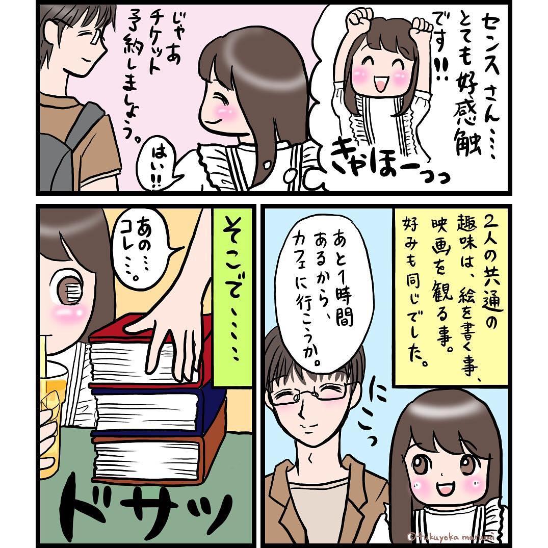 fukuyokamarumi_43368257_396160160919357_9141548127783293968_n