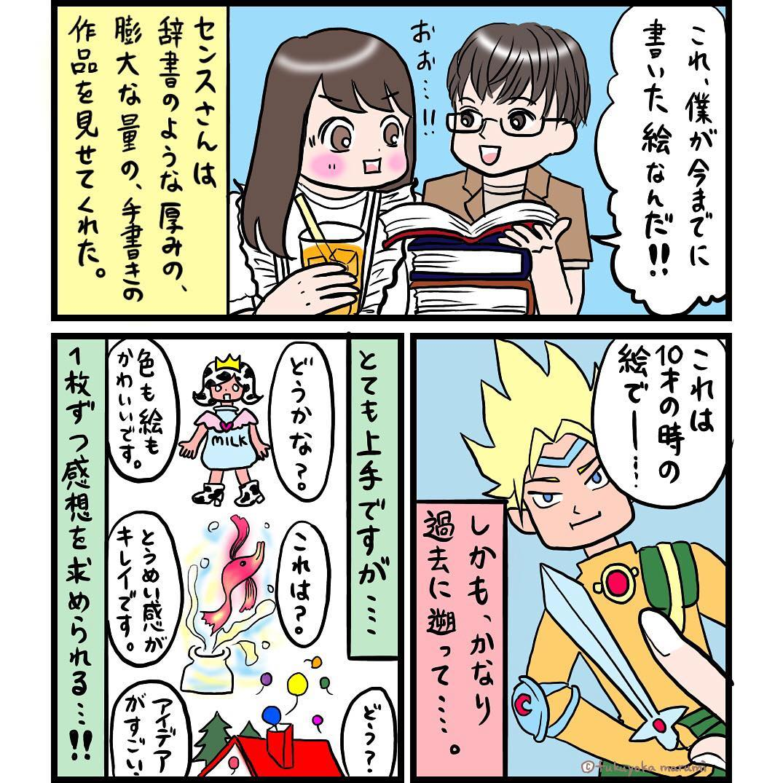 fukuyokamarumi_42603488_525102537964835_4497820403648203258_n