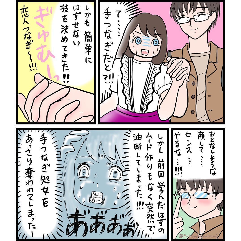 fukuyokamarumi_42663178_332882223933142_5035993407293304089_n
