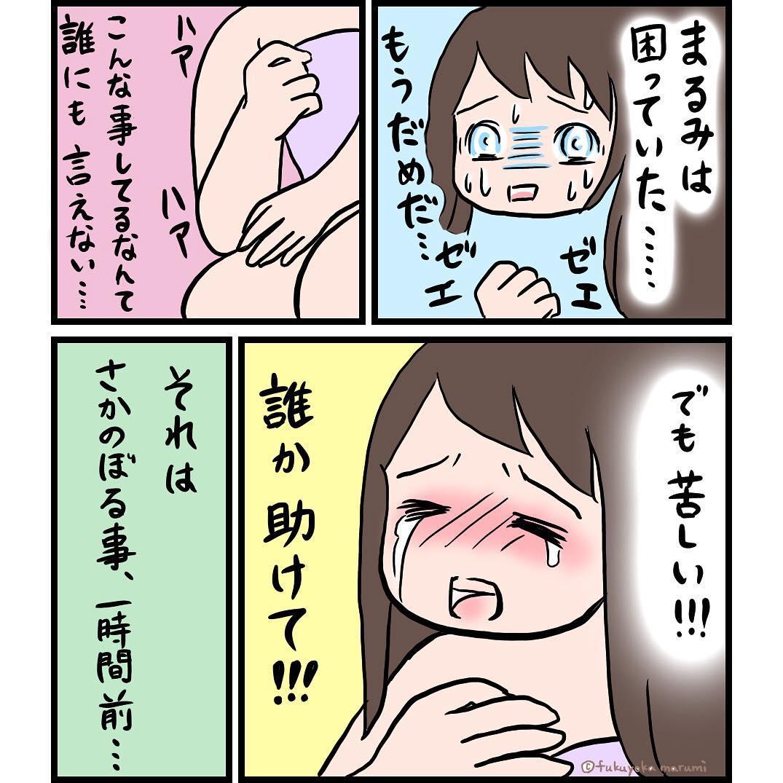 fukuyokamarumi_42958195_257051305152571_6806169546074998028_n