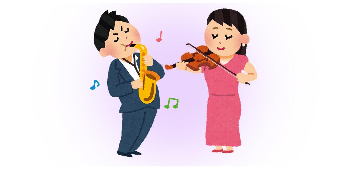 音楽 ジャンル 心理テスト ジャズ クラシック