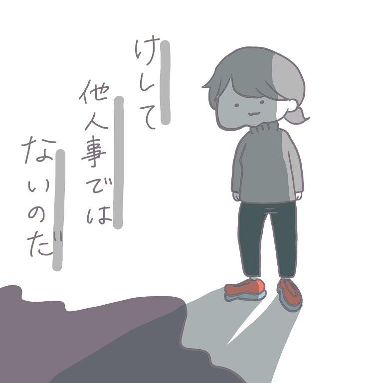 haretohoshi_81637564_626514248102783_8307454386634669691_n
