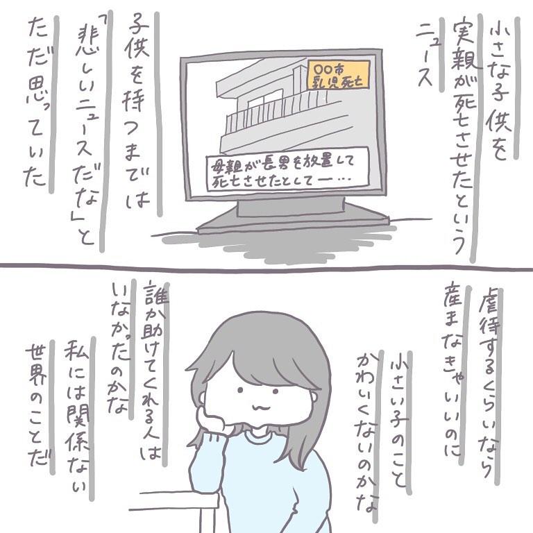 haretohoshi_82335514_1062140354125014_2692555906794554951_n