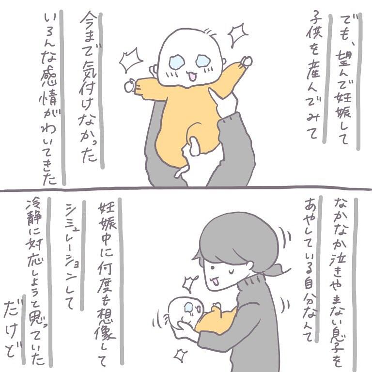 haretohoshi_81977998_2548882318663341_8930781748942088116_n