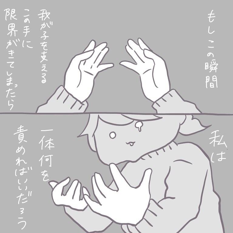 haretohoshi_82372884_200773141054449_414177112042055825_n