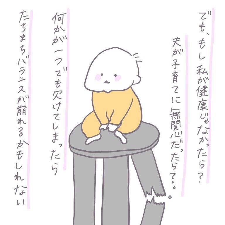 haretohoshi_81977998_995907040780859_5615376413627548785_n