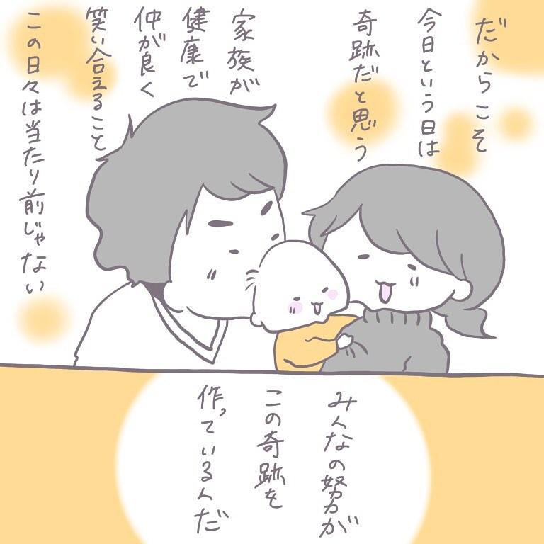haretohoshi_81478709_837426620019570_5018301027758647581_n